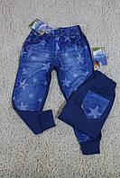 Детские спортивные штаны для мальчика  на 1 ,  2 , 4 года