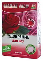 Чистый лист кристаллическое удобрение для роз (300 гр)