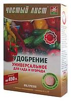 Чистый лист кристаллическое удобрение для сада и огорода (300 гр)
