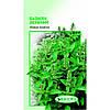 Базилик, 0,5 г (Зеленый/Вассма)