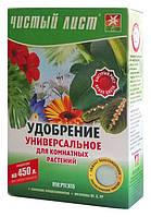 Чистый лист кристаллическое удобрение универсальное для комнатных растений (300 гр)