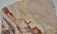 Мраморовидный известняк