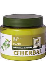 O'Herbal Маска для нормальных волос 500мл