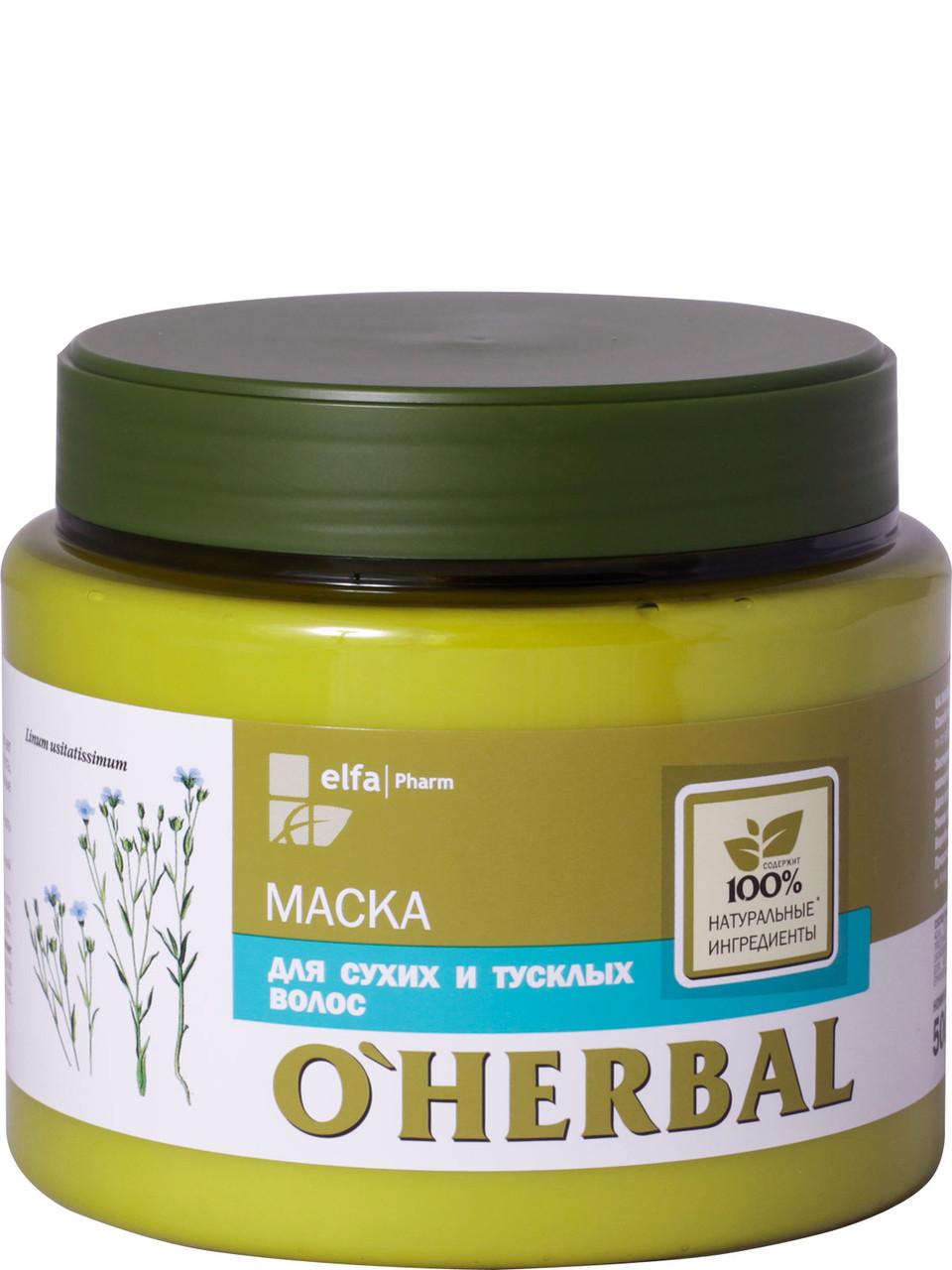 O'Herbal Маска для сухих и тусклых волос 500мл