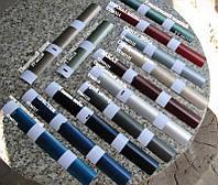 Краска, цвет ПРЕСТИЖ ТТ66317 и другие. Все цвета для автомобилей Lanos,Chevrolet, Sens, Forza.