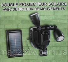 Светильники на солнечной батарее 2х19 LED