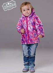 Куртка «Розовая радуга»