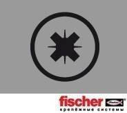 Fischer FPF-SZ 4,5X40 YZF 200 шт. - Шуруп по дереву, цинк желтый
