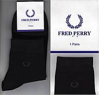 Носки  демисезонные мужские ароматизированные FRED PERRY, 200 иголок Турецкие 41-45р высокое качество НМП-2319