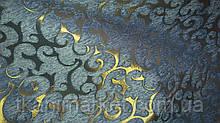 Шеніл Флорі блакитна тканина оббивна