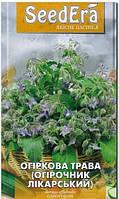 Огуречная трава, 1 г (Лекарственная/Seedera)