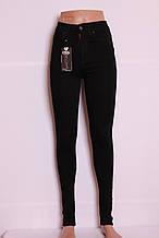 Женские джинсы ,черные высокая посадка,Турция ( 26-33 размер.)