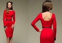 Платье миди с квадратным вырезом на  спине