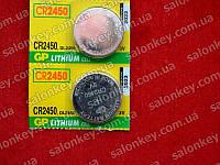 CR2450 GP Батарейки Литиевые