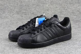 Кроссовки женские Adidas Superstar / ADW-074 (Реплика)