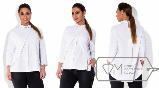 Женские блузки с длинным рукавом купить в