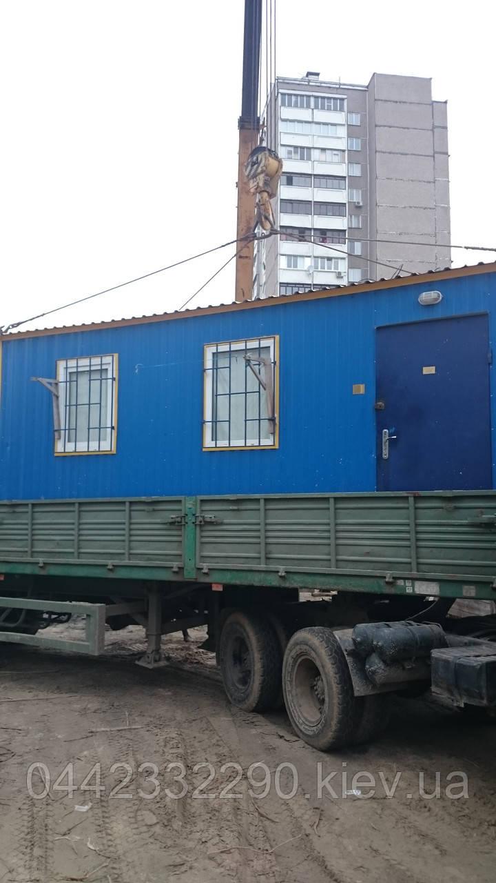 Перевозка мафов, киосков, павильонов в Киеве и Киевской области