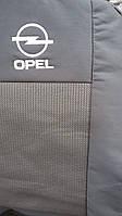 Чехлы на Opel Astra G Зодиак