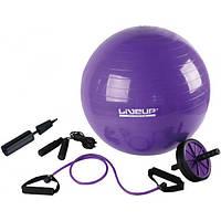 LiveUp Набор для тренировок LiveUp YOGA SET (LS3511)