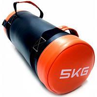 LiveUp Мешок для кроссфита LiveUp CORE BAG (5 кг)