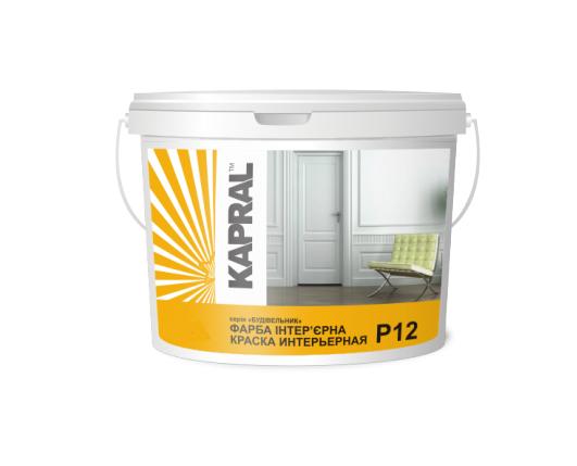 Краска  акриловая KAPRAL P-12 для стен, 2,5л