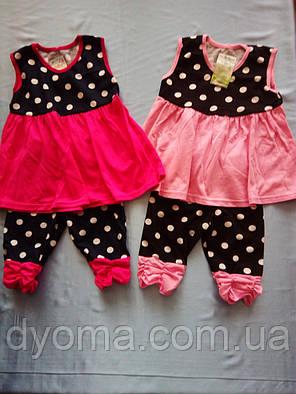 """Детский костюм """"Лора"""" для девочек (хлопок), фото 2"""