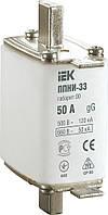 Плавкая вставка предохранителя ППНИ-33, габарит 00, 63 А, IEK