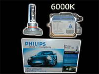 Ксенон Филипс 9005 (6000кельвинов)