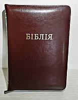 Біблія, 13х18,5 см, вишнева,шкіра, з замком, з індексами