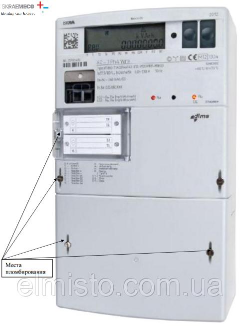Счетчик статический трехфазный переменного тока активной и реактивной энергии МТ880 исполнений МТ880-…-I