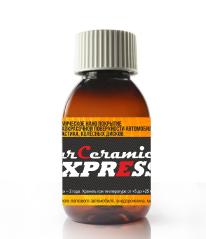Приобрести CarCeramic Express недорого