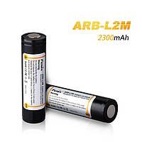 Аккумулятор 18650 2300mAh Fenix ARB-L2M