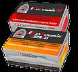 CarCeramic Express - идеальная защита от внешних химических и механических повреждений, фото 4