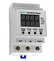 Таймер ADC-0411-15 (недельный или суточный цикл)