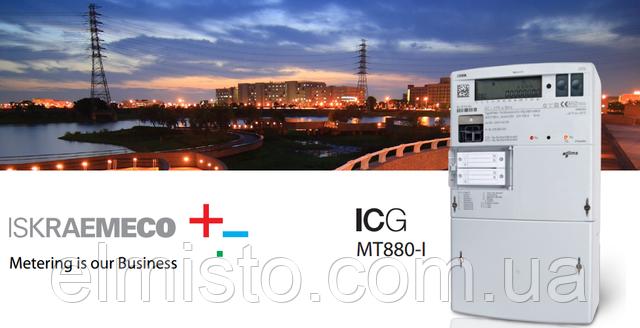 Счетчик электроэнергии ISKRA MT880
