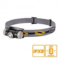 Фонарь налобный светодиодный Fenix HL23 Cree XP-G2 R5 (желтый, серый)