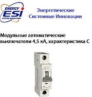 Модульные автоматические выключатели 4.5 кА ESI (