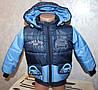 Детская Куртка на мальчика демисезонная Авто  26,28,30,32 р