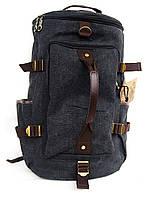 Рюкзак мужской. Дорожный, вместительный рюкзак. Сумка-рюкзак КСС54