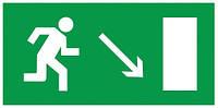 Самоклеящаяся этикетка: 100×50 мм, «Направление к эвакуационному выходу направо вниз», IEK