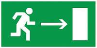 Самоклеящаяся этикетка: 200×100 мм, «Направление к эвакуационному выходу направо», IEK