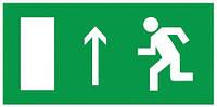 Самоклеящаяся этикетка: 100×50 мм, «Направление к эвакуационному выходу прямо», IEK