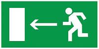 Самоклеящаяся этикетка: 100×50 мм, «Направление к эвакуационному выходу налево», IEK