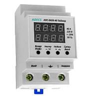 Таймер ADC-0420-15 (недельный или суточный цикл)