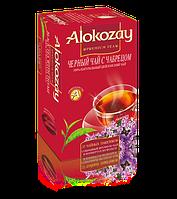 Чай Черный с Чабрецом Alokozay (Алокозай) 25 пакетиков