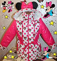 """Детская Куртка- жилетка на девочку """"трансформер"""" демисезонная р36 (7 лет)"""