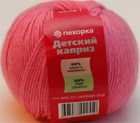 """Пряжа """" Детский каприз"""" Пехорка -цвет яр.розовый (11)"""