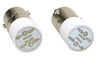 Лампа сменная желтая матрица 220 В, IEK