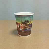 Бумажный одноразовый стакан с рисунком 250 мл (крышка 80мм), фото 1