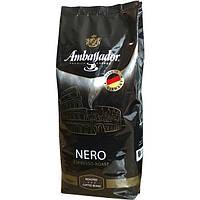 Кофе в зернах Ambassador Nero 1кг. Амбассадор